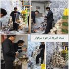 توزیع  کمک های غیر نقدی آذر ماه در هتل بین المللی قصر