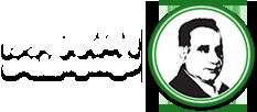 بنیاد خیریه مرحوم سزاوار